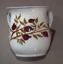 Judaica Hand Wash Cup Netilat Yadayim Natla White Stainless Steel Pomegranates image 3