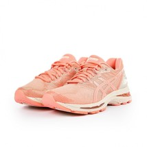 "Asics Women's Gel-Nimbus 20 SP ""Sakura"" Shoes NEW AUTHENTIC Cherry T854N... - $100.00"