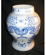 Vintage Large Blue & White Chinese Porcelain Vase Dragon - $120.00