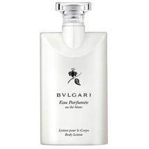 Bvlgari Au The Blanc Body Lotion 2.5oz set of 2 - $16.99