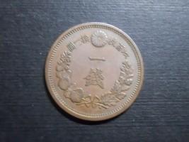JPN36 - JAPAN - SEN - 1877- SQUARE SCALES - $8.60