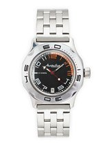 Vostok New Amphibian 100474 Russian Automatic Divers Wrist Watch 200m Au... - $74.59