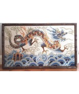 """Fabulous Dragon Needlepoint On Canvas Framed 23"""" by 14"""" - $75.00"""
