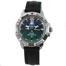Vostok Komandirskie 431021 / 2414a Military Special Forces Russian Watch Green - $43.11