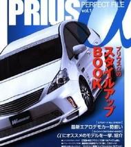 Toyota Prius Alpha Perfect File #1 Fan Book 4875149107 - $27.54