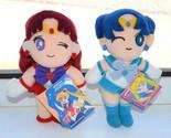 Sailor Mars Sailor Mercury plush doll stuffed toy Japanese sailor moon