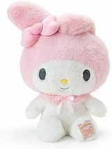Sanrio My Melody Plush Toy (Standard) M - $100.32