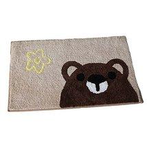 PANDA SUPERSTORE Cute Bear Non-Slip Indoor/Outdoor Small Floor Mat Kitchen Mats