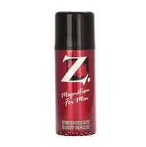 Z TALC FOR MEN DEODORANT BODY SPRAY 45ML/30GM - $12.49