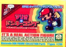 Nintendo Box Figure Collection Part 5 MARIO vs DONKEY KONG - Full Set 7 ... - $35.99