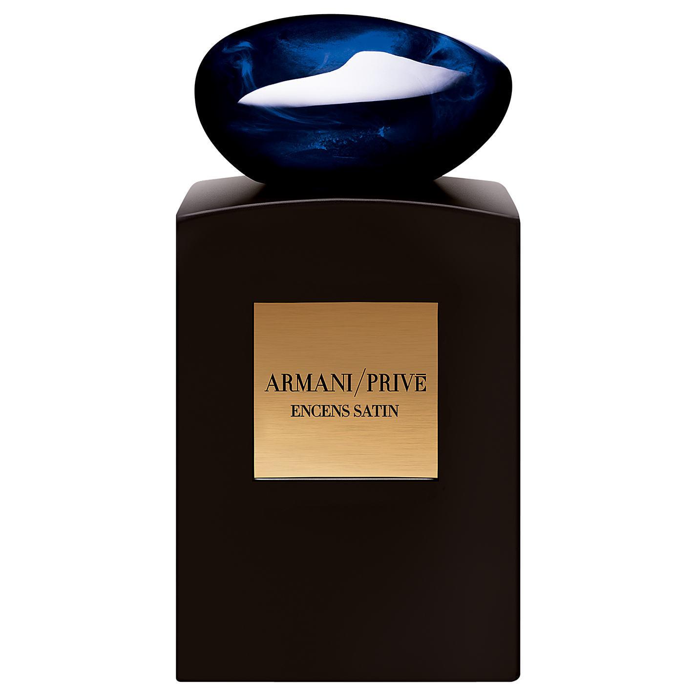 ENCENS SATIN by Armani/Prive 5ml Travel Spray EDP Perfume INCENSE AMBER PEPPER
