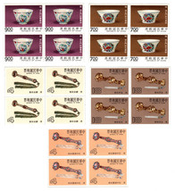 Taiwan R.O.C. Postage Stamp *China Antique* 5 Sheets   New! - $18.95