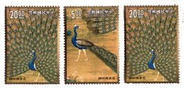 Taiwan R.O.C. Postage Stamp *Peacock Open Tail*   New! - $18.95
