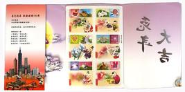 Taiwan Roc Stamps *Rabbit Year Good, Good Luck* Folder Design   New! - $29.95