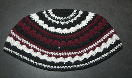 Frik Kippah Skullcap Yarmulke Yamaka Crochet Burgundy Black Striped Israel 26 cm image 2