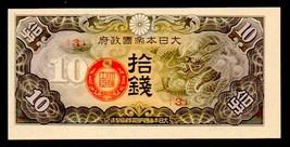 "CHINA JAPAN P M11 ""DRAGON NOTE"" 1940ND 10 SEN BLOCK 3 RAW GEM UNCIRCULATED! - $69.00"