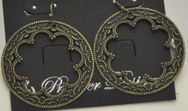 Premier Designs Chantilly Earrings - $15.00