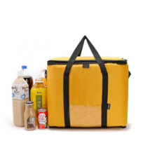 42L outdoor picnic package cold ice cream  takeaway delivery package yellow - $27.99