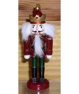 Nutcraker King Christmas Ornament - $10.99