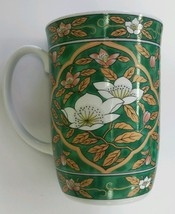 Otagiri Japan Green Coffee Cup/China Mug - Gold... - $15.47