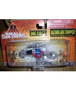 Small Soldiers Die Cast Razorblade Chopper Mint On Car - $19.34