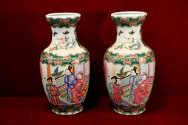 Pair Asian  Vases Colorful Desgins Vintage - $141.75