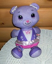 "Doodle Bear Lavender Plush Ballerina Special 14"" Fisher-Price - $7.29"