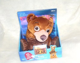 Disney Brother Bear KODA Huggable Lovable Plush NEW IN BOX! 2003 - $27.96