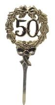 "12 pieces 50th Anniversary plastic picks decorations 2.5"" diameter 12"" long - $9.99"