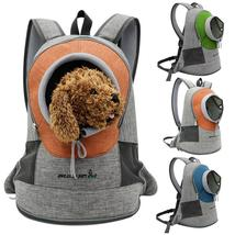 Pet Travel Breathable Portable  Carrier Bag  - $74.00+