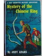 Biff Brewster #2 MYSTERY OF THE CHINESE RING An... - $5.99