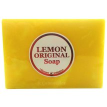 Lemon Exfoliating Sulfur Glutathione Soap for Acne Lightening Whiteing Bleaching - $7.67