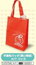 Sanrio Hello Kitty Eco Friendly Tote Bag - $9.00