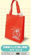 Sanrio Hello Kitty Eco Friendly Tote Bag - $172,52 MXN