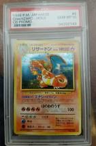 Pokemon PSA 10 Grade GEM MINT Japanese Charizard Holo CD PROMO 1998 Out ... - $174.95