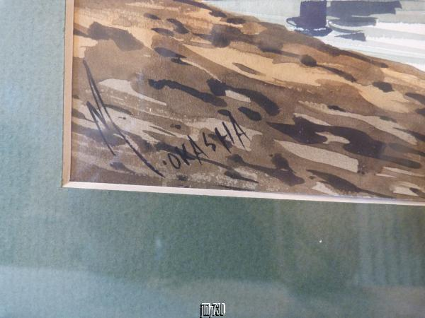 Original Watercolor by Egyptian artist M. Okasha; Framed & Signed
