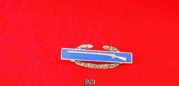 USA Military Combat Pin Award Medallion Sterling Silver Rifle & Blue Enamel