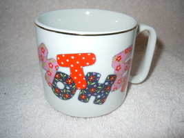 Lefton Calico Fabric Design Mom Mug - $8.99