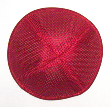 Judaica Dark Red Kippah Mesh Net Fabric Pin Spot 19 cm Israel Jewish Tradition image 2