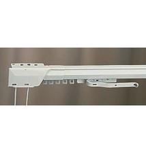 "Superfine Traverse 48""-86"" One-Way Draw/ Left Curtain Rod (MPN# 3232025) - $46.49"