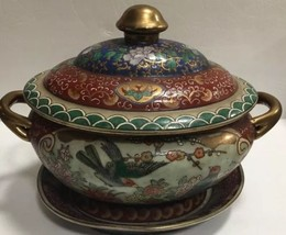 Vintage Rare Chinese Tureen Underplate Birds Fl... - $420.75