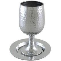 Judaica Kiddush Cup Goblet Saucer Hammered Aluminum Shabbat