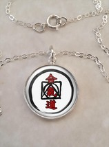 Sterling Silver 925 Necklace Aikido Martial Arts MMA - £23.18 GBP+