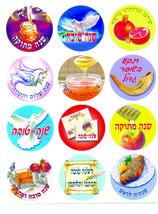 Judaica Rosh Hashanah Symbols Stickers Children Teaching Aid Israel Hebrew 120 L