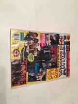 Metallix Magazine Special Number 5 1989 [Single Issue Magazine] [Jan 01, 1970... - $19.07