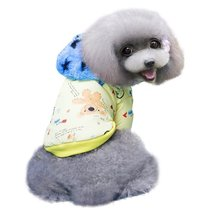 """Cute Cotton Star Hat Two-legs Pet Coat (yellow, Middle(Neck 11"""" Chest17""""... - $19.79"""