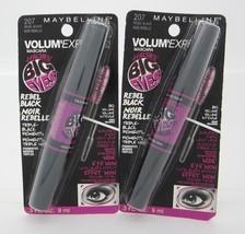 Maybelline Mascara Rebel Black Volum'Express #207 Lot of 2 NIP - $5.50