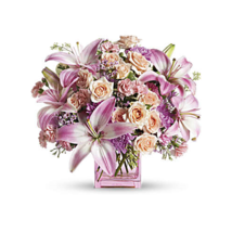 Teleflora's Possibly Pink Glass Cube Vase - VASE ONLY! - $12.86