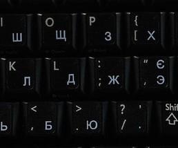 Pegatinas teclado ucraniano ruso transparente con letras Blancas - $4.14