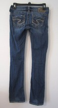 Silver Tuesday 16 1/2 Dark Wash Bootcut Flare B... - $29.88